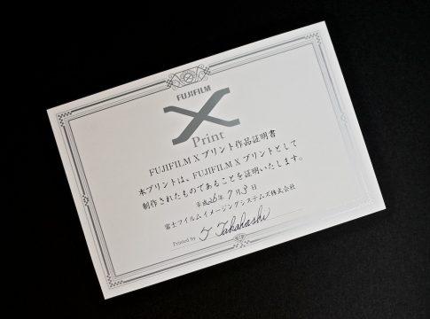 Xプリント証明書