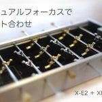 XE2 XF23mm マニュアルフォーカス