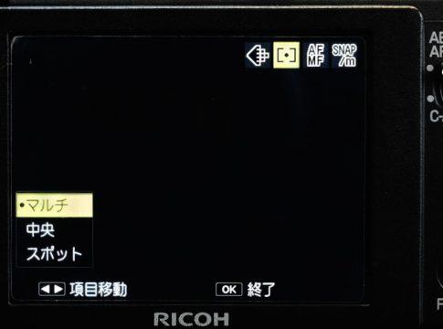 測光モード