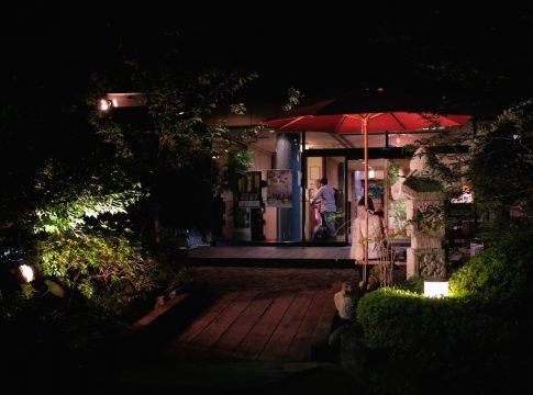 神代植物公園飲食店