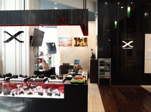 FUJIFILM Gallery-X