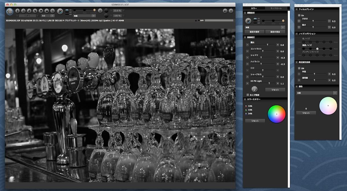 Macでdp-2 QuattroをRAW現像