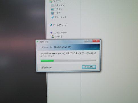 SDカードデータ移行
