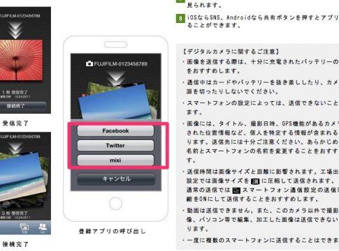 camera-app
