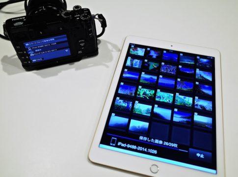 X-E2の写真をiPadで閲覧