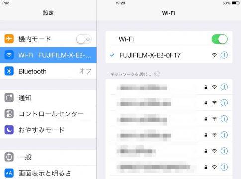 iPadのワイヤレス通信