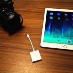 iPadにSDカードの写真を直接読み込むカンタンな方法