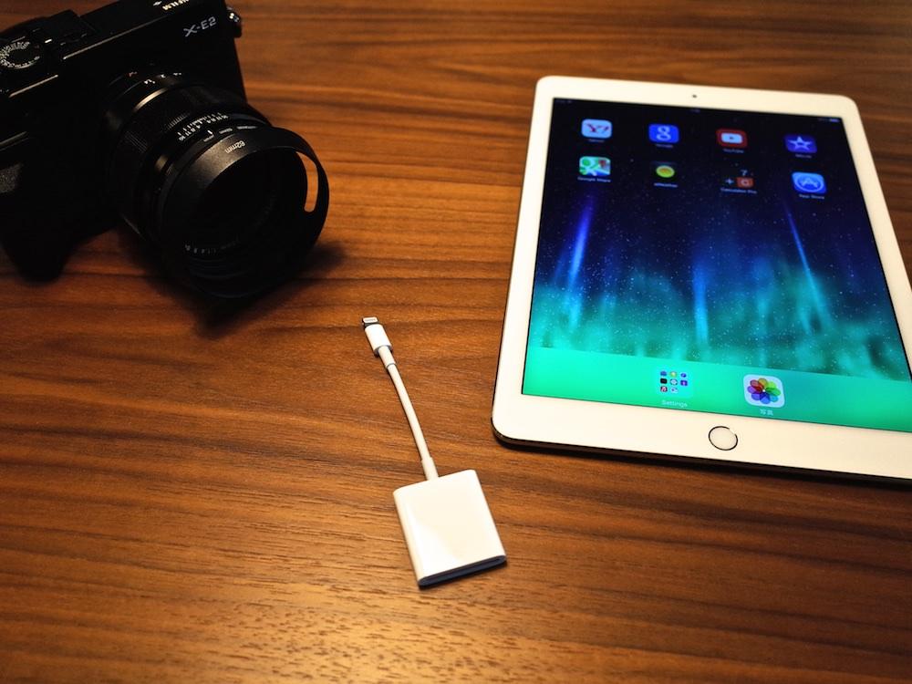 SDカードの写真をiPadに転送
