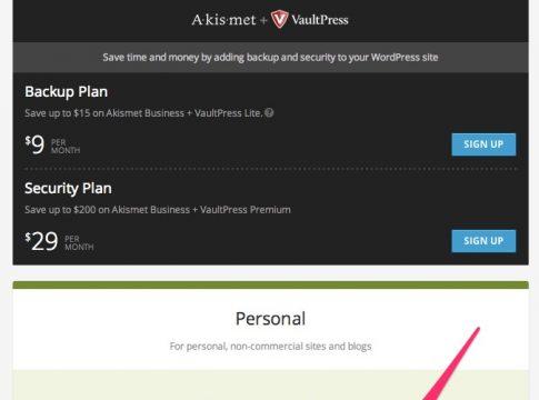Wordpress.comにサインイン