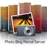 写真ブログにオススメのレンタルサーバーはどれか!?