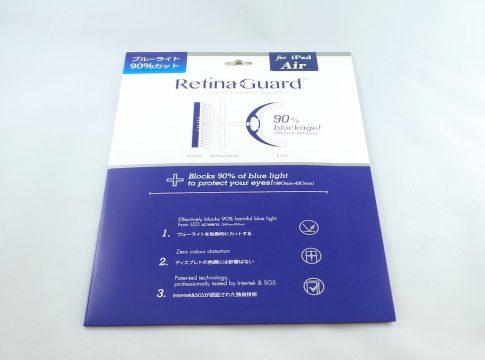 RetinaGuard-iPadAir