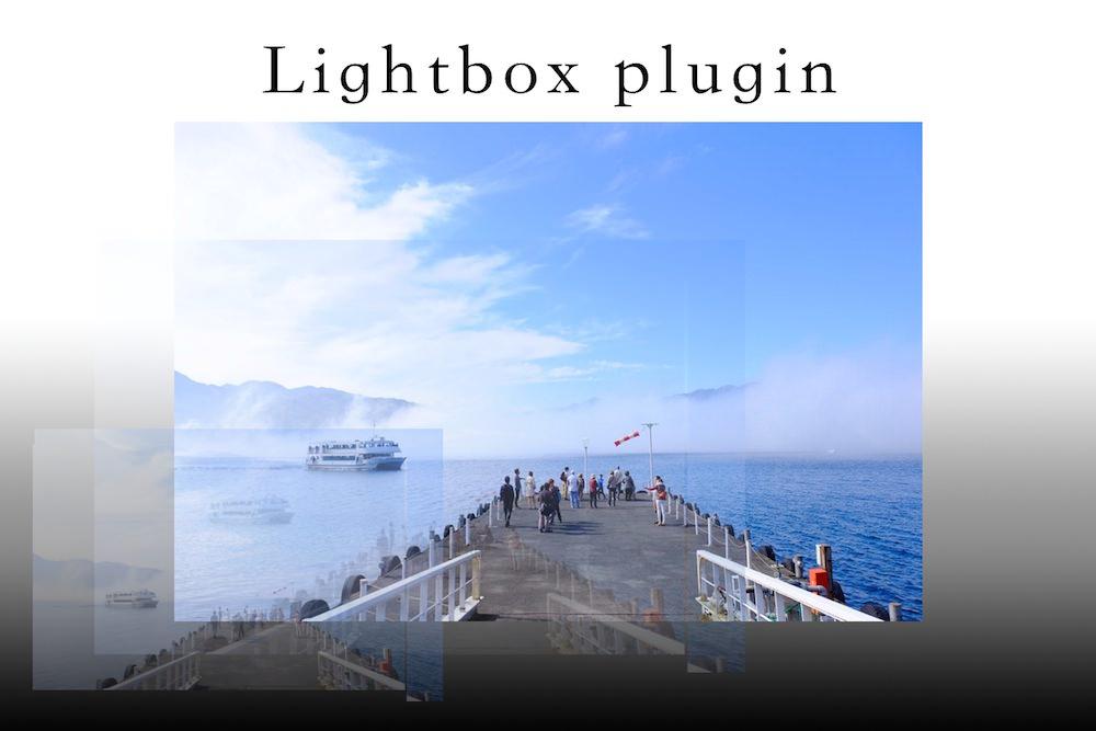 Wordpress LightBox Plugin