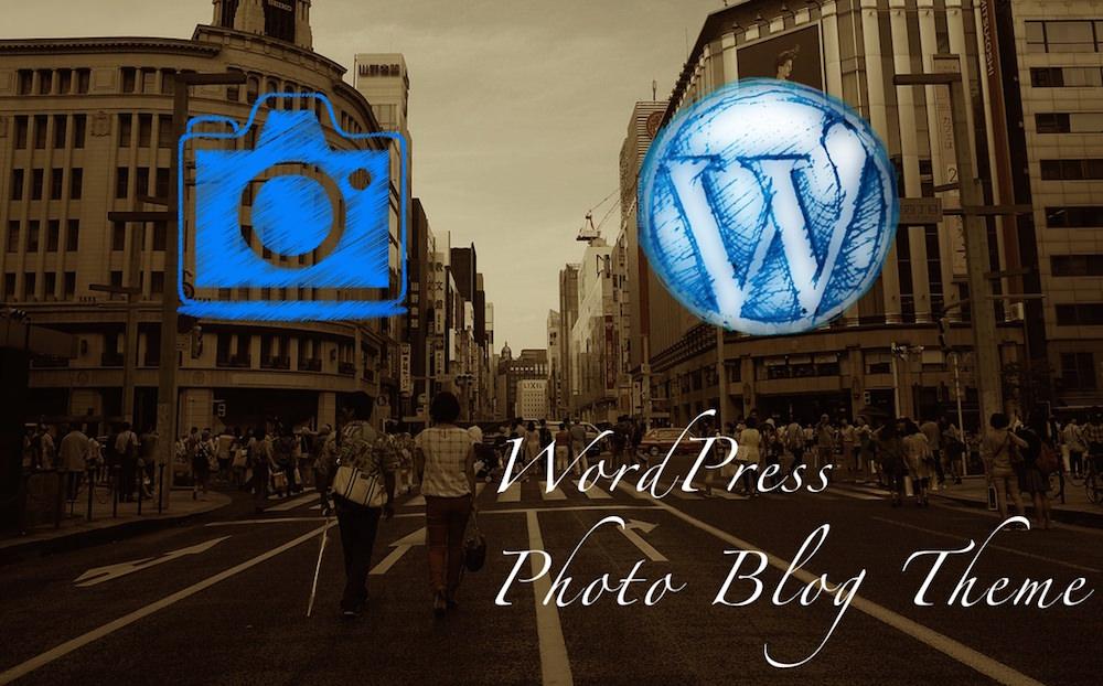 WordPressの写真ブログテーマ